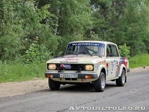 Москвич 2140SL Ралли реплика 1985 на ралли Bosch Moskau Klassik 2014 - 1