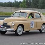 ГАЗ М20 Победа 1950 на ралли Bosch Moskau Klassik 2014 - 3