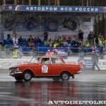 Ралли Bosch Moskau Klassik 2014 - 7