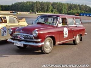 ГАЗ М22 Волга 1963 на ралли Bosch Moskau Klassik 2014 - 4