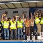 Награждение призеров ралли Bosch Moskau Klassik 2014 - 2