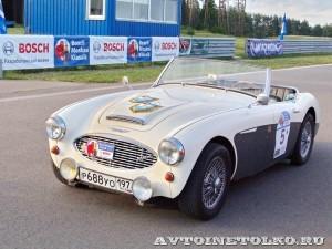 Austin-Healey Mk3000 1960 на ралли Bosch Moskau Klassik 2014 - 7