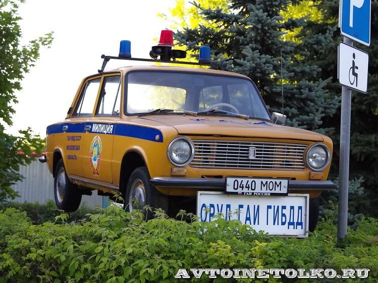 памятник ВАЗ 21011 ГАИ на Щелковском шоссе - 1
