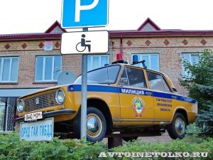 памятник ВАЗ 21011 ГАИ на Щелковском шоссе - 5