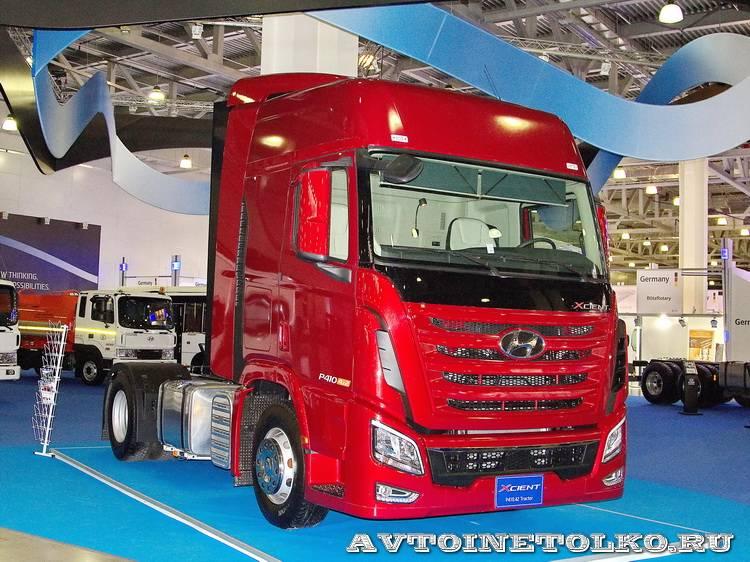Магистральный тягач Hyundai Xcient P410 4x2 на выставке COMTRANS-13 - 10
