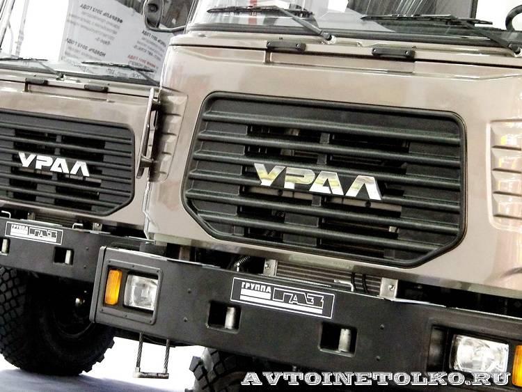 Автомобили газ модельный ряд фото