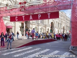 ГУМ Авторалли Gorkyclassic-2014 - 2