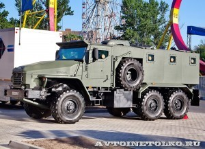 Бронированный Урал 4320ВВ на салоне Комплексная Безопасность 2014 - 1