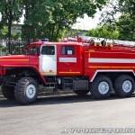 пожарная автоцистерна АЦ-5,5-40 (Урал-5557) УСПТК на салоне Комплексная Безопасность 2014 - 9
