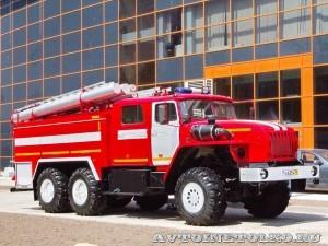 пожарная автоцистерна АЦ-5,5-40 (Урал-5557) УСПТК на салоне Комплексная Безопасность 2014 - 10