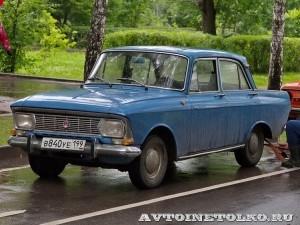 Москвич 412 на Ретро-Фесте в Сокольниках 2014 - 1