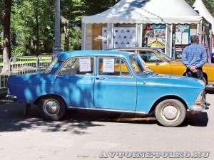 Москвич 408ИЭ на Ретро-Фесте в Сокольниках 2014 - 1