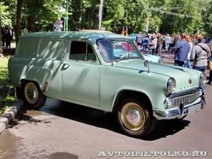 Москвич 432 на Ретро-Фесте в Сокольниках 2014 - 1