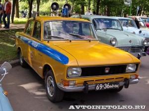 Москвич 2140 ГАИ на Ретро-Фесте в Сокольниках 2014 - 2