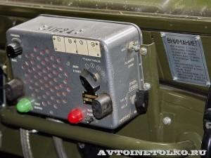 Радиостанция Р-104АМ на шасси УАЗ-69 на Ретро-Фесте в Сокольниках 2014 - 3