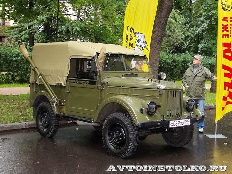 Радиостанция Р-104АМ на шасси УАЗ-69 на Ретро-Фесте в Сокольниках 2014 - 13