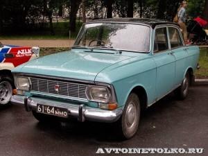 Москвич 412П на Ретро-Фесте в Сокольниках 2014 - 4