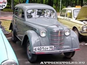 Москвич 401 на Ретро-Фесте в Сокольниках 2014 - 3