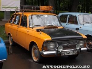 ИЖ 2125 Комби на Ретро-Фесте в Сокольниках 2014 - 2