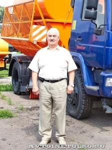 главный конструктор ЗиЛ Е.Л.Рыбин завод ЗиЛ май 2013 - 1
