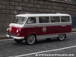 1962 РАФ-977 Валдис Гилис и Анэт Гиле, Рига на ГУМ Авторалли Gorkyclassic-2014 - 1