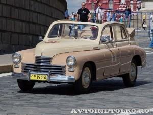 1954 ГАЗ-М20Б Леонид Ярмольник, Москва на ГУМ Авторалли Gorkyclassic-2014 - 1