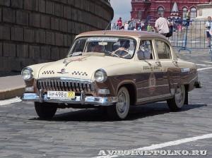 1968 ГАЗ-21И Волга Юрий Припачкин и Сергей Макаренко, Москва на ГУМ Авторалли Gorkyclassic-2014 - 1