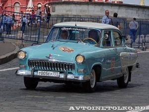 1960 ГАЗ-21И Волга Андрей Леонтьев и Анна Завершинская, Москва на ГУМ Авторалли Gorkyclassic-2014 - 1