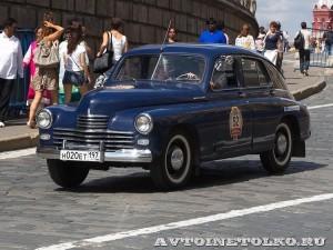 1951 ГАЗ-М20 Победа Владимир Возовик и Наталья Возовик, Москва на ГУМ Авторалли Gorkyclassic-2014 - 1