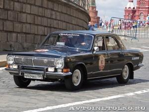 1981 ГАЗ-24 Волга Денис Царёв, Москва на ГУМ Авторалли Gorkyclassic-2014 - 1