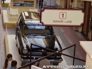 ГАЗ-22 Волга на выставке Gorkyclassic в ГУМе 2014 - 8634