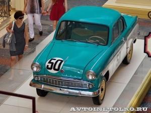 Москвич-407 Купе Реплика на выставке Gorkyclassic в ГУМе 2014 - 8649