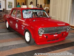 ГАЗ-24 Dzintara Volga на выставке Gorkyclassic в ГУМе 2014 - 8663