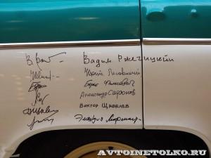 Москвич-407 Купе Реплика на выставке Gorkyclassic в ГУМе 2014 - 8668