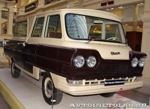микроавтобус Старт на выставке Gorkyclassic в ГУМе 2014 - 8675