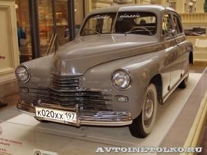 ГАЗ-М20 Победа на выставке Gorkyclassic в ГУМе 2014 - 8697