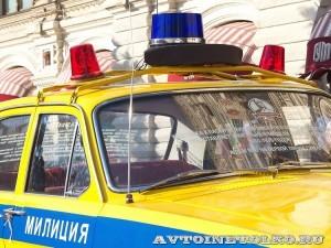 ГАЗ-24 Волга ГАИ на выставке Gorkyclassic в ГУМе 2014 - 8705