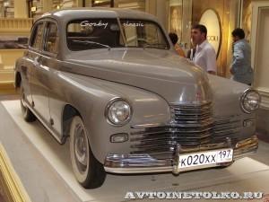 ГАЗ-М20 Победа на выставке Gorkyclassic в ГУМе 2014 - 8716