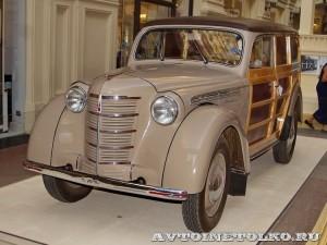 Москвич-401-422 на выставке Gorkyclassic в ГУМе 2014 - 8722