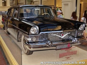ГАЗ-13 Чайка на выставке Gorkyclassic в ГУМе 2014 - 8725