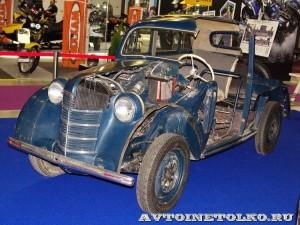 Московский Международный Автосалон ММАС 2014 - 9292