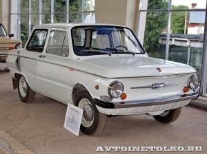 ЗАЗ 968А на выставке 90 лет советскому автопрому на ВДНХ - 4994