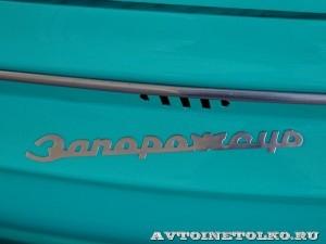 ЗАЗ 965 на выставке 90 лет советскому автопрому на ВДНХ - 5001
