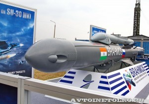 крылатая ракета BrahMos 1600-CK310A на выставке Оборонэкспо форума ТВМ 2014 - 7234