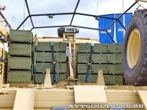 миномет 2С12 Уралвагонзавод на выставке Оборонэкспо форума ТВМ 2014 - 7757