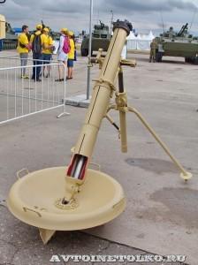 миномет 2С12 Уралвагонзавод на выставке Оборонэкспо форума ТВМ 2014 - 7762