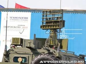 модуль управления ПВО на шасси бронемашины Тигр ОАО Концерн радиостроения Вега на выставке Оборонэкспо форума ТВМ 2014 - 8384