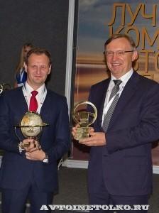 Конкурс Лучший коммерческий автомобиль года в России 2014 - 1381