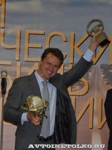 Конкурс Лучший коммерческий автомобиль года в России 2014 - 1399