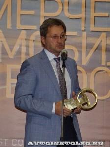 Конкурс Лучший коммерческий автомобиль года в России 2014 - 1418